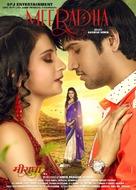 Meeradha - Indian Movie Poster (xs thumbnail)