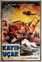 Race for the Yankee Zephyr - Turkish Movie Poster (xs thumbnail)