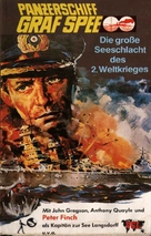 The Battle of the River Plate - German Movie Cover (xs thumbnail)
