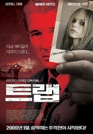 The Flock - South Korean Movie Poster (xs thumbnail)