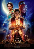 Aladdin - Spanish Movie Poster (xs thumbnail)