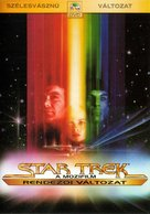 Star Trek: The Motion Picture - Hungarian DVD movie cover (xs thumbnail)