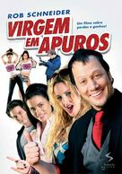 American Virgin - Brazilian Movie Cover (xs thumbnail)