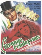 Corridor of Mirrors - Belgian Movie Poster (xs thumbnail)