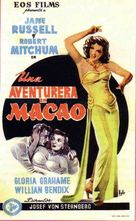 Macao - Spanish Movie Poster (xs thumbnail)