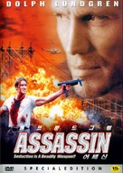 The Shooter - South Korean DVD movie cover (xs thumbnail)