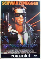 The Terminator - Turkish Movie Poster (xs thumbnail)