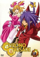 """Chrono Crusade"" - German DVD cover (xs thumbnail)"