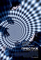 The Prestige - Russian Movie Poster (xs thumbnail)