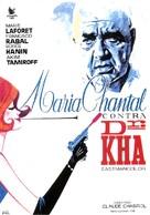 Marie-Chantal contre le docteur Kha - Spanish Movie Poster (xs thumbnail)