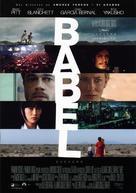 Babel - Spanish Movie Poster (xs thumbnail)
