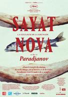 Sayat Nova - French Re-release poster (xs thumbnail)