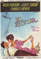 A Very Special Favor - Spanish Movie Poster (xs thumbnail)