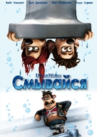 Flushed Away - Russian Movie Cover (xs thumbnail)