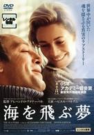 Mar adentro - Japanese DVD movie cover (xs thumbnail)
