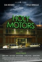 Holy Motors - Brazilian Movie Poster (xs thumbnail)