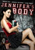 Jennifer's Body - DVD movie cover (xs thumbnail)