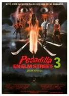 A Nightmare On Elm Street 3: Dream Warriors - Spanish Movie Poster (xs thumbnail)