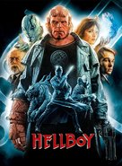 Hellboy - Japanese DVD cover (xs thumbnail)