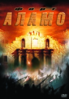The Alamo - Russian Movie Cover (xs thumbnail)