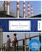 Sanma no aji - Blu-Ray cover (xs thumbnail)