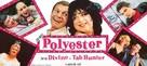 Polyester - poster (xs thumbnail)