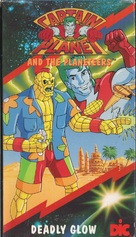 """Captain Planet and the Planeteers"" - Movie Cover (xs thumbnail)"