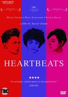 Les amours imaginaires - British DVD cover (xs thumbnail)