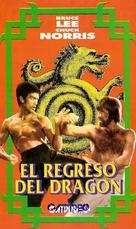 Meng long guo jiang - Argentinian VHS movie cover (xs thumbnail)