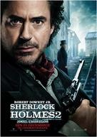 Sherlock Holmes: A Game of Shadows - Romanian Movie Poster (xs thumbnail)