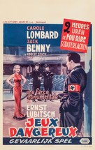 To Be or Not to Be - Belgian Movie Poster (xs thumbnail)