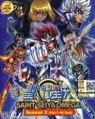 """Seinto Seiya: Omega"" - Malaysian DVD cover (xs thumbnail)"
