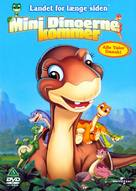 The Land Before Time XI: Invasion of the Tinysauruses - Danish Movie Cover (xs thumbnail)