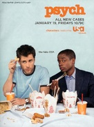 """""""Psych"""" - Movie Poster (xs thumbnail)"""