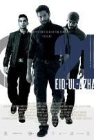 O21 - Pakistani Movie Poster (xs thumbnail)