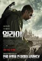 The Book of Eli - South Korean Movie Poster (xs thumbnail)