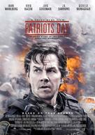 Patriots Day - Movie Poster (xs thumbnail)