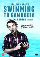 Swimming to Cambodia - British Movie Cover (xs thumbnail)