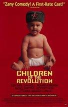 Children of the Revolution - Movie Poster (xs thumbnail)
