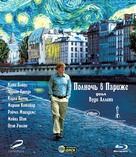 Midnight in Paris - Russian Blu-Ray movie cover (xs thumbnail)
