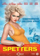 Spetters - Dutch DVD cover (xs thumbnail)