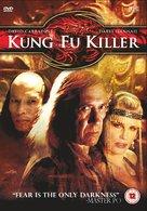 Kung Fu Killer - British Movie Cover (xs thumbnail)