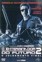 Terminator 2: Judgment Day - Brazilian DVD movie cover (xs thumbnail)