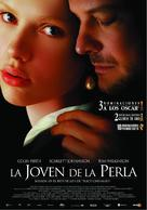 Girl with a Pearl Earring - Spanish Movie Poster (xs thumbnail)