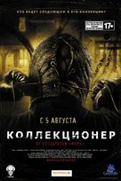 The Collector - Russian Movie Poster (xs thumbnail)