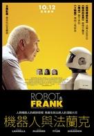 Robot & Frank - Taiwanese Movie Poster (xs thumbnail)