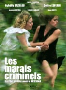 Les marais criminels - French Movie Poster (xs thumbnail)