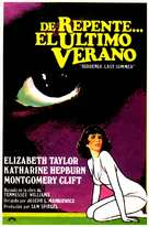 Suddenly, Last Summer - Spanish Movie Poster (xs thumbnail)