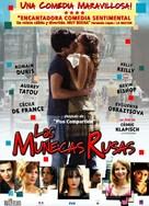 Les poupées russes - Argentinian Movie Poster (xs thumbnail)