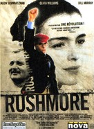 Rushmore - French Movie Poster (xs thumbnail)
